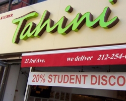 Tahini_3rd-Ave-NYC_LED-Channel-letter_Storefront.jpg