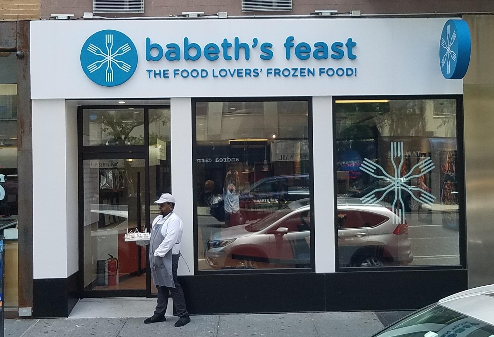 Babeth-3D