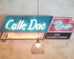 Calle-Dao-2